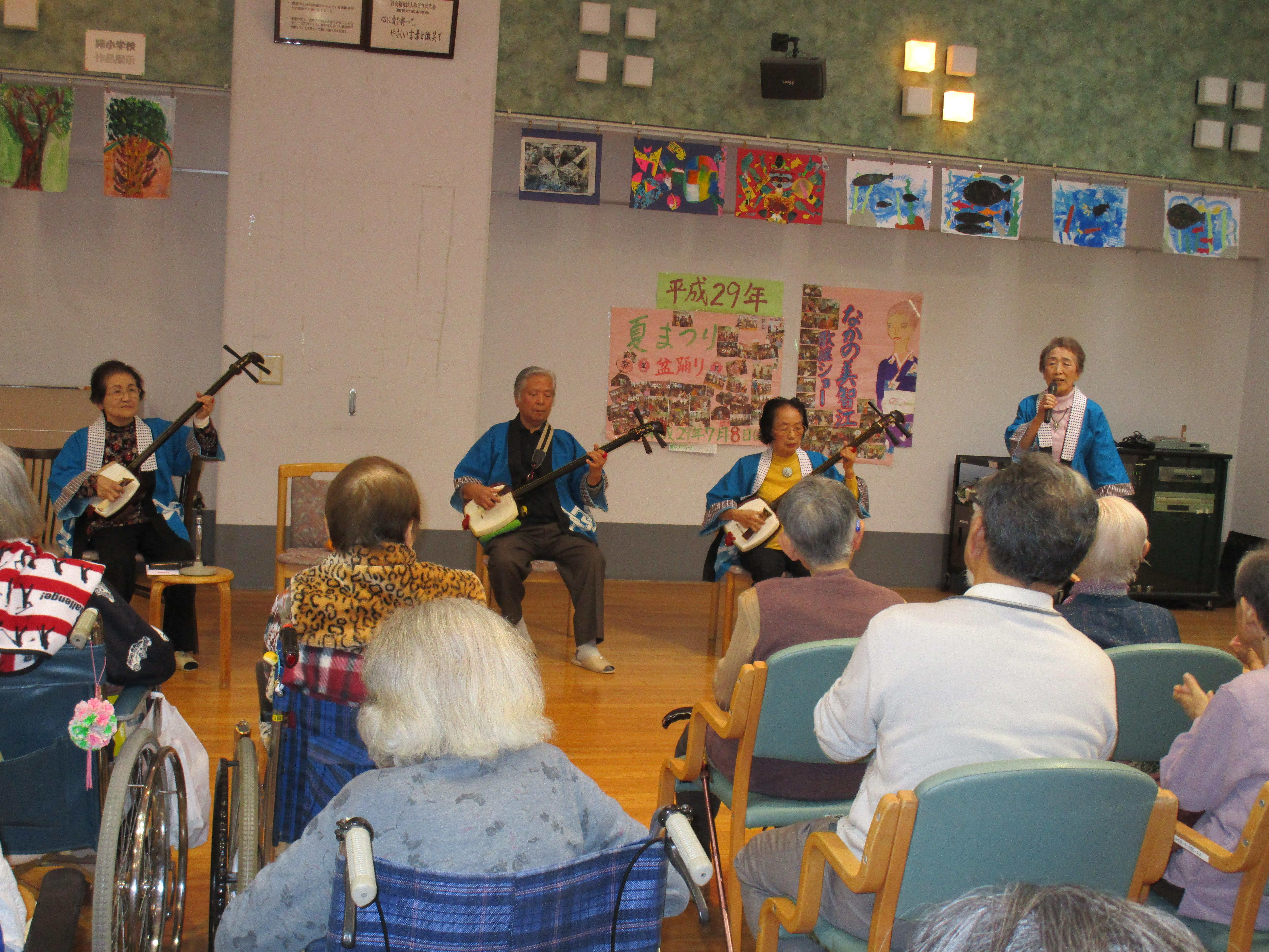 民謡の慰問 - メゾンヴェルト|ケアセンター